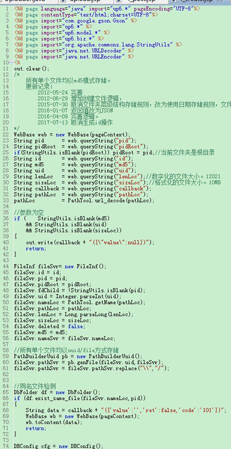 JavaWeb之實現檔案上傳與下載示例