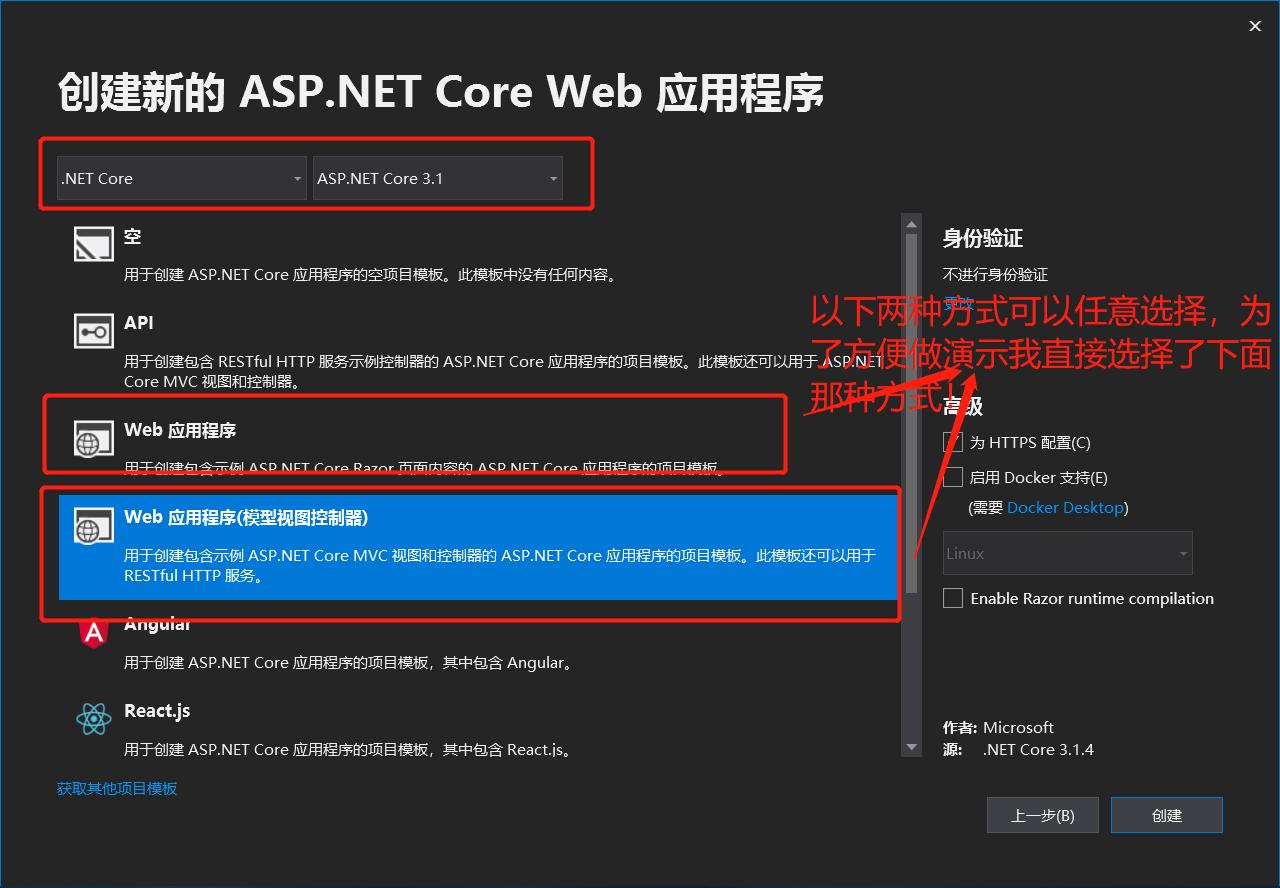 ASP.NET Core MVC+Layui使用EF Core連線MySQL執行簡單的CRUD操作