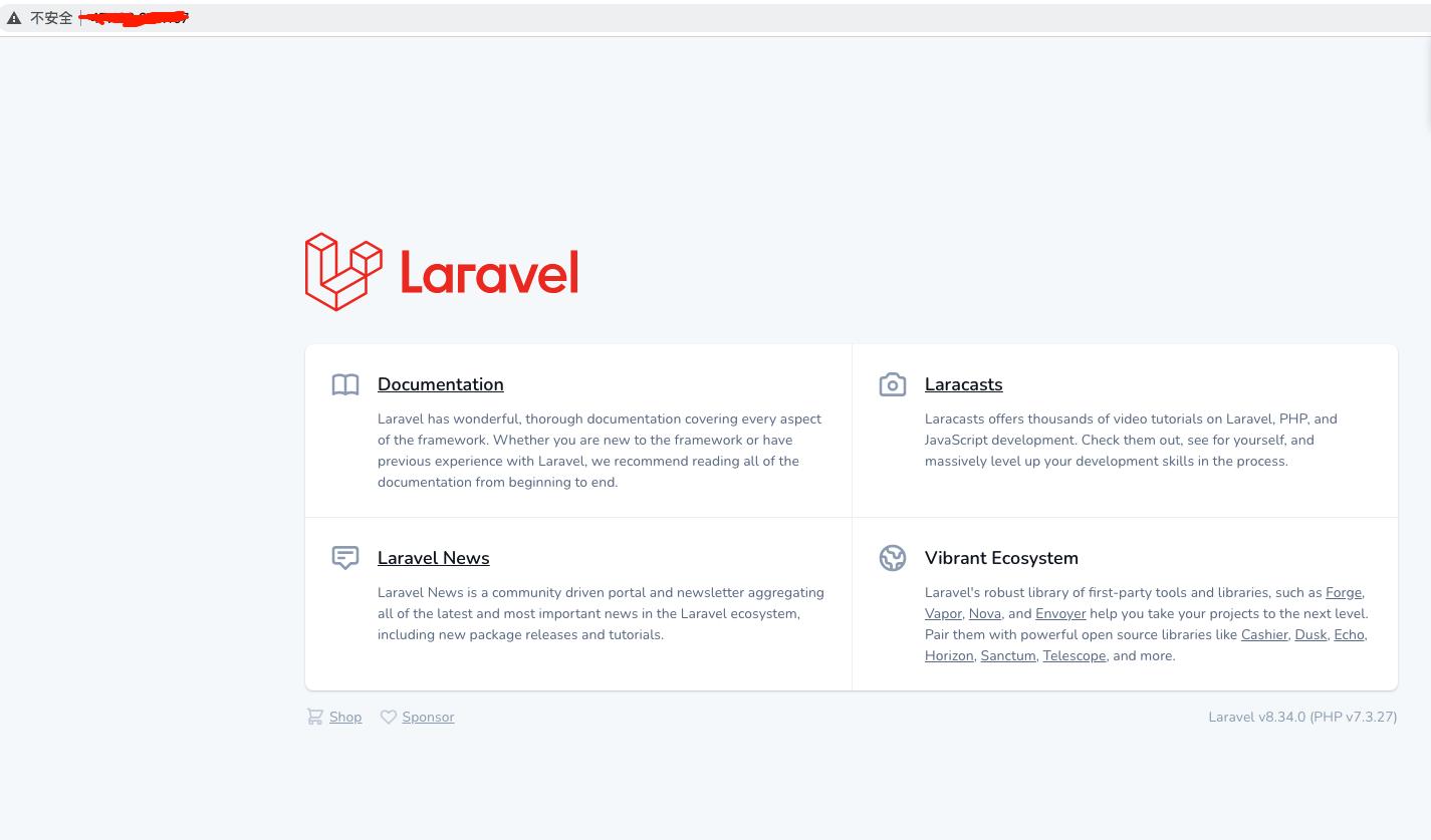使用docker搭建laravel環境