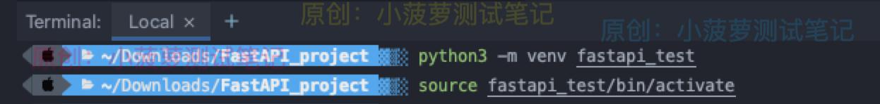 Python - 虛擬環境 venv
