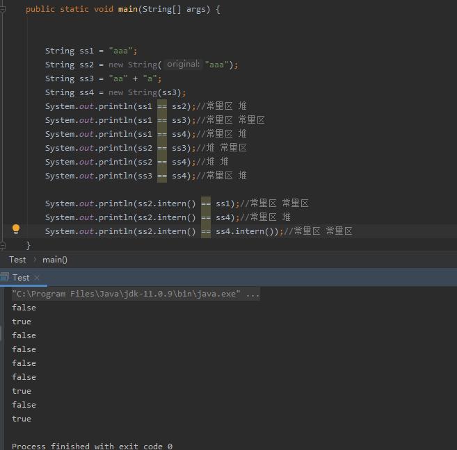 【Java】String、StringBuilder和StringBuffer