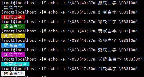 shell指令碼(3)-格式化輸出