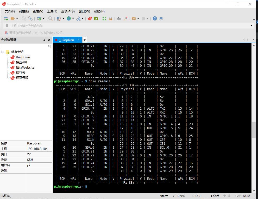 在樹莓派用C#+Winform實現感測器監測