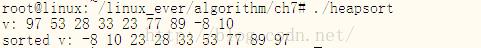 資料結構與演算法——堆排序