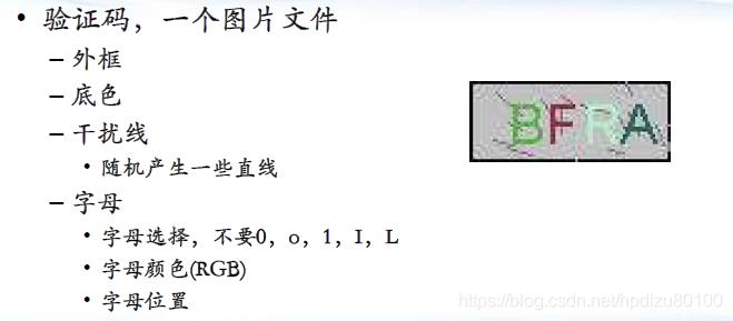 Java核心技術學習筆記——進階——第四章 高階檔案處理——4.4 圖形影像簡介及解析