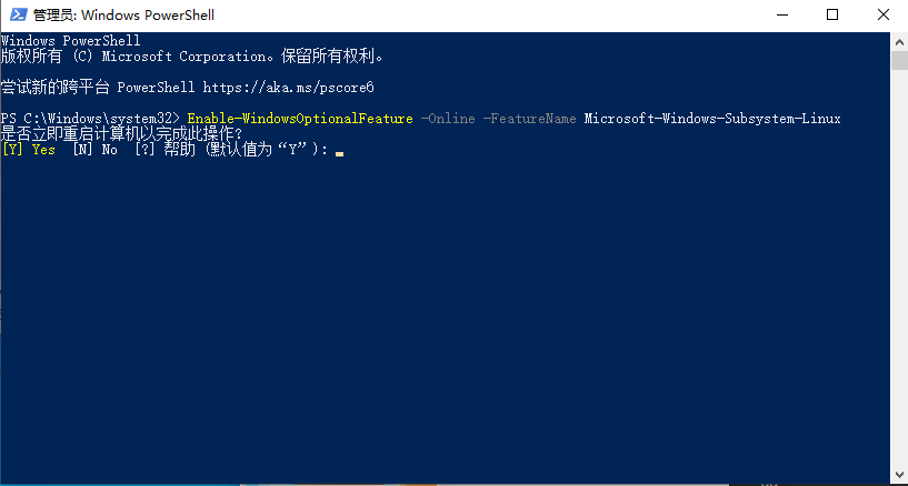 WSL2:在Windows系統中開發Linux程式的又一神器