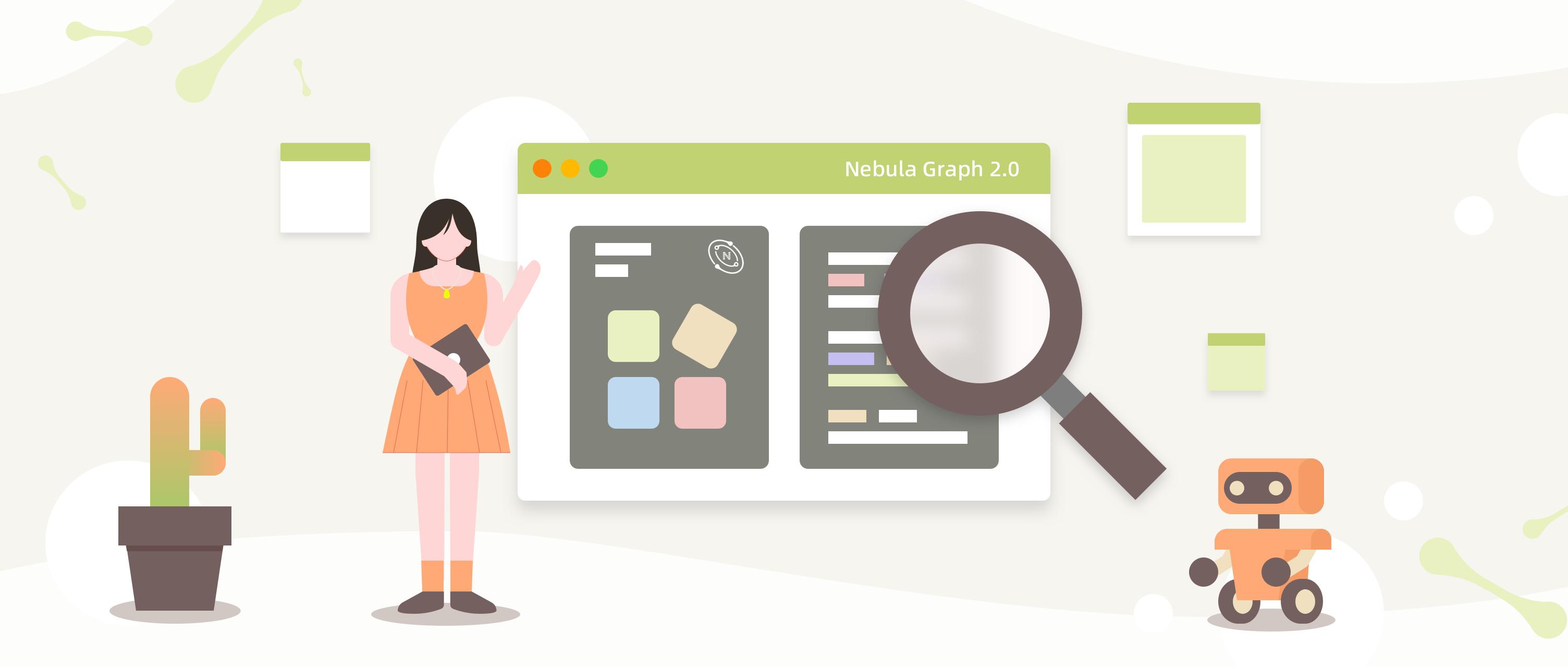 Nebula 基於全文搜尋引擎的文字搜尋