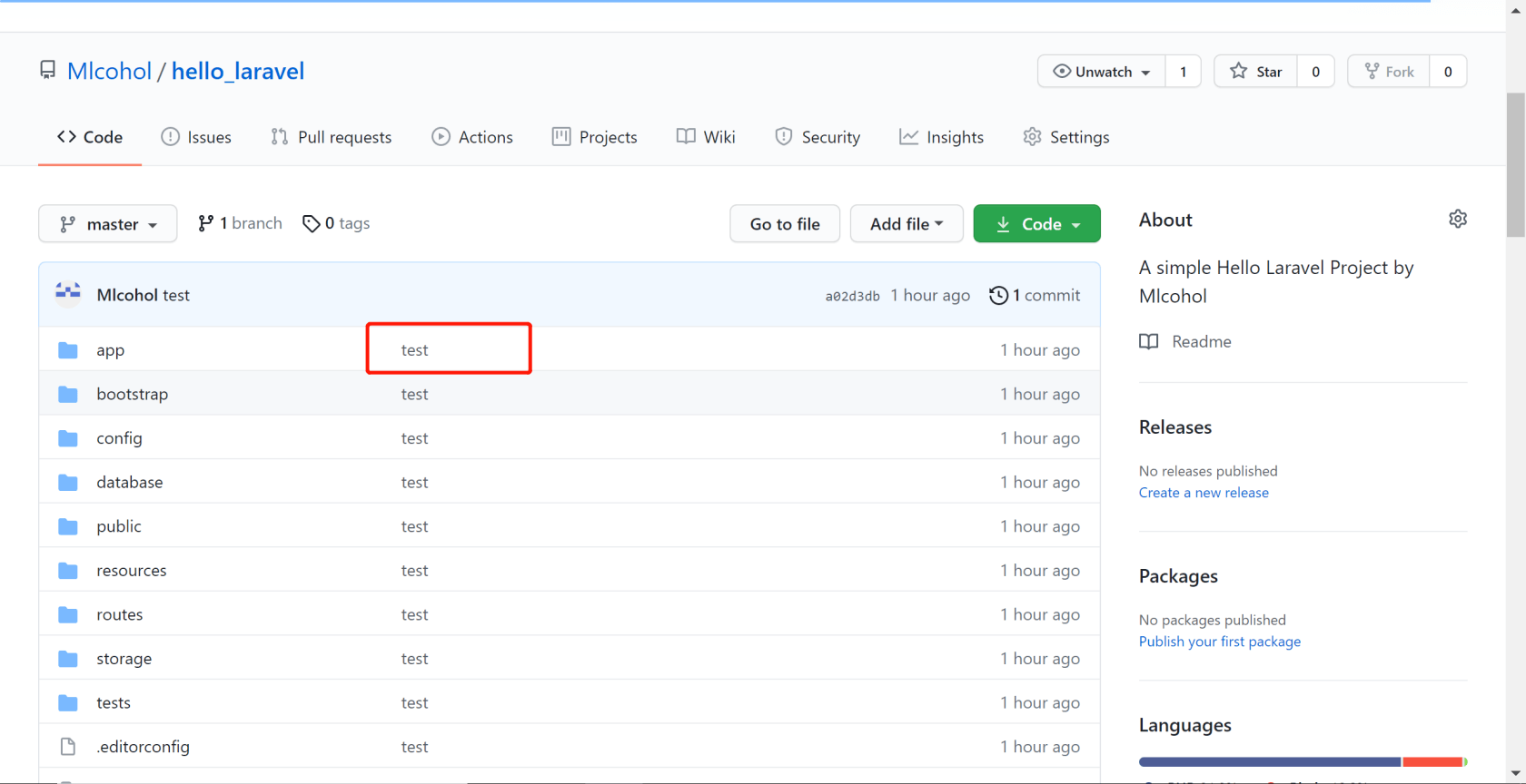記錄GitHub使用過程中的 error: src refspec master does not match any