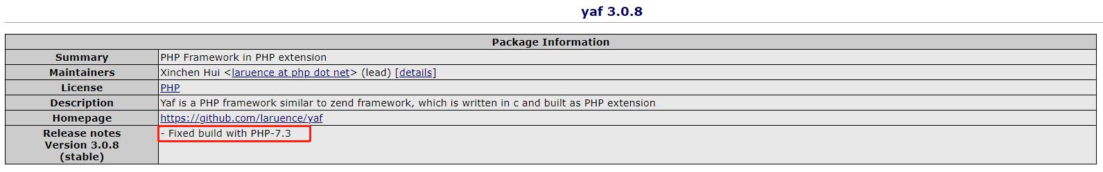 Linux CentOS 配置Yaf框架