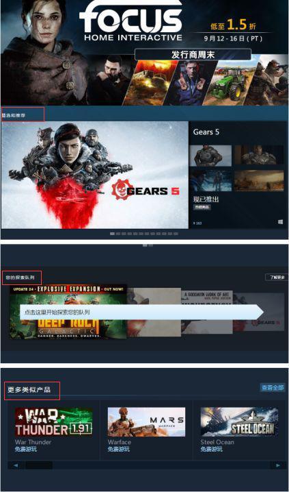 獨立遊戲市場遇冷,Steam更新推送演算法為其送溫暖