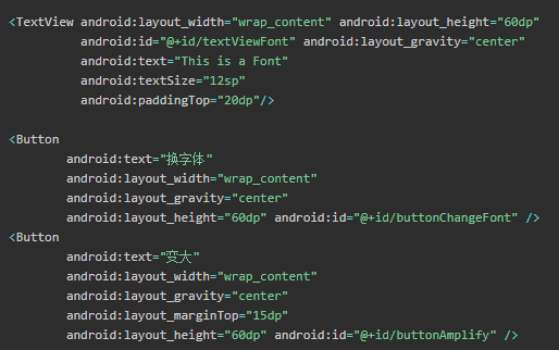 【Android初級】使用TypeFace設定TextView的文字字型(附原始碼)