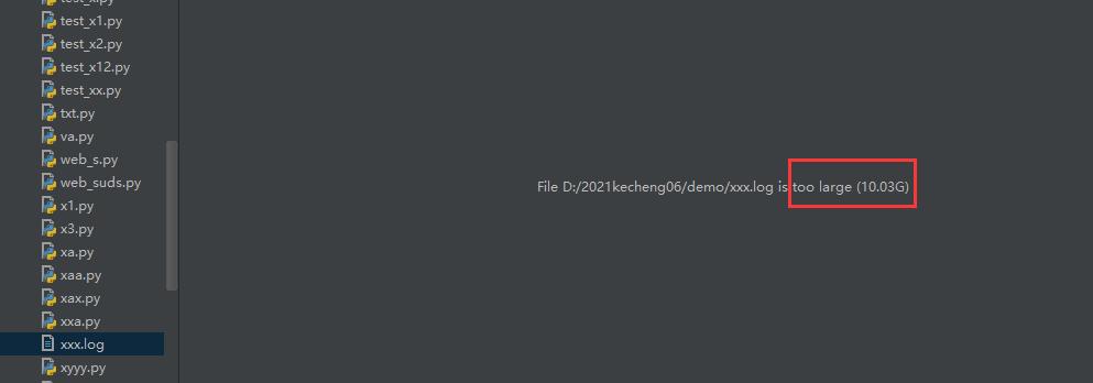 面試題-python 如何讀取一個大於 10G 的txt檔案?