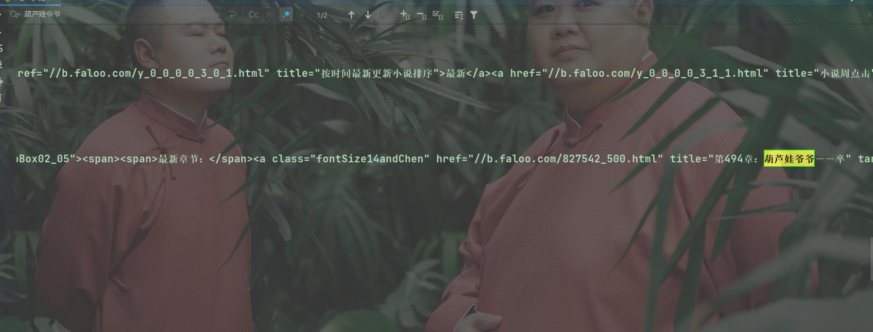 Python爬蟲(二)——傳送請求