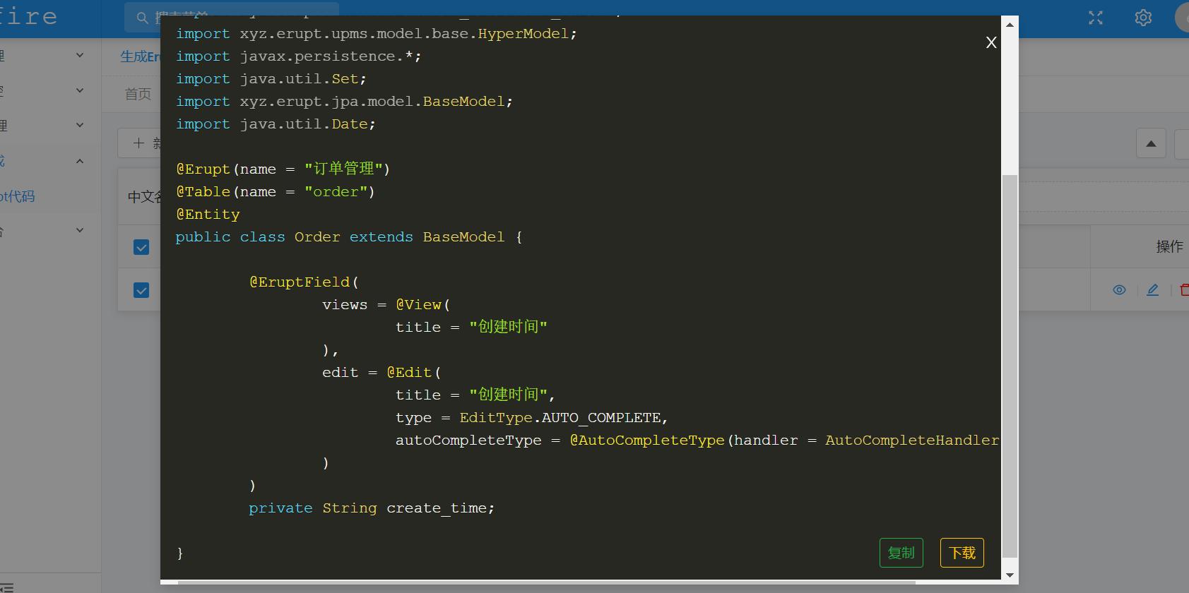 幹掉前端!3分鐘純 Java 註解搭個管理系統