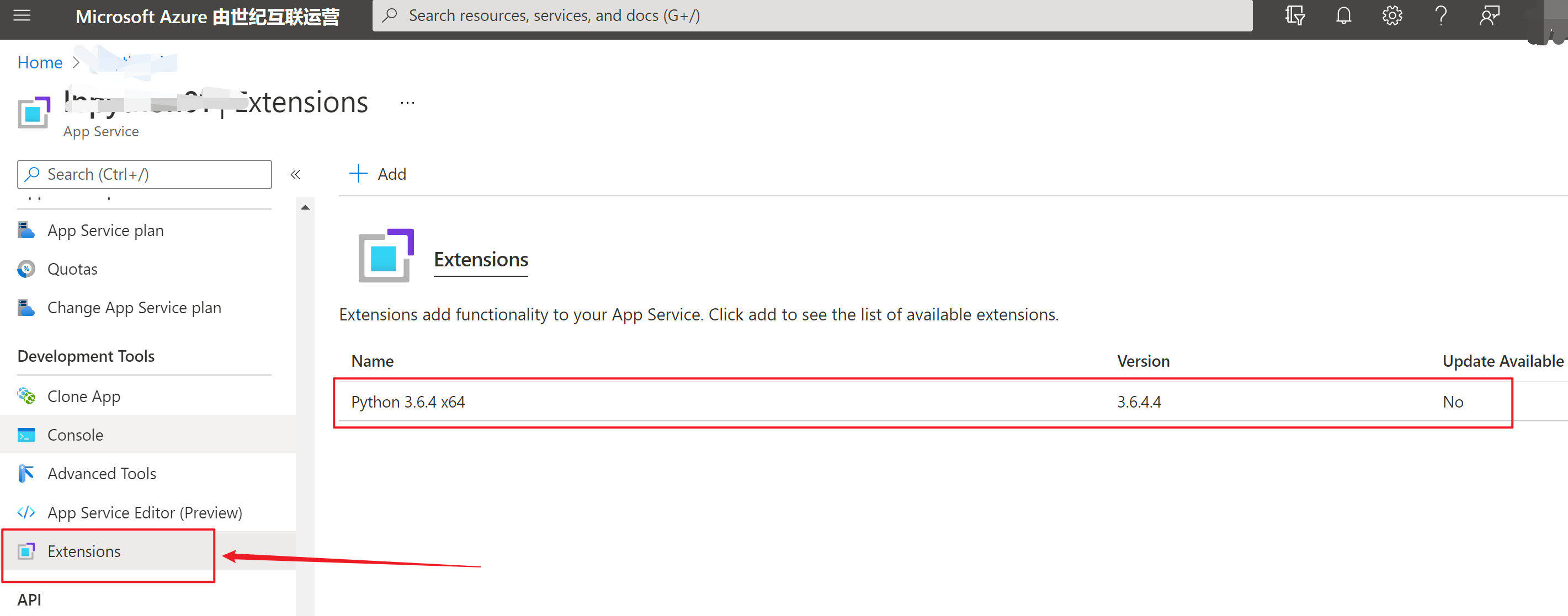 【Azure 應用服務】Python flask 應用部署在Aure App Service 遇見的 3 個問題