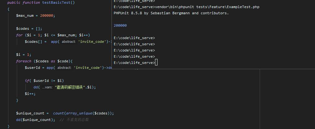 Laravel根據使用者id生成四位數唯一邀請碼