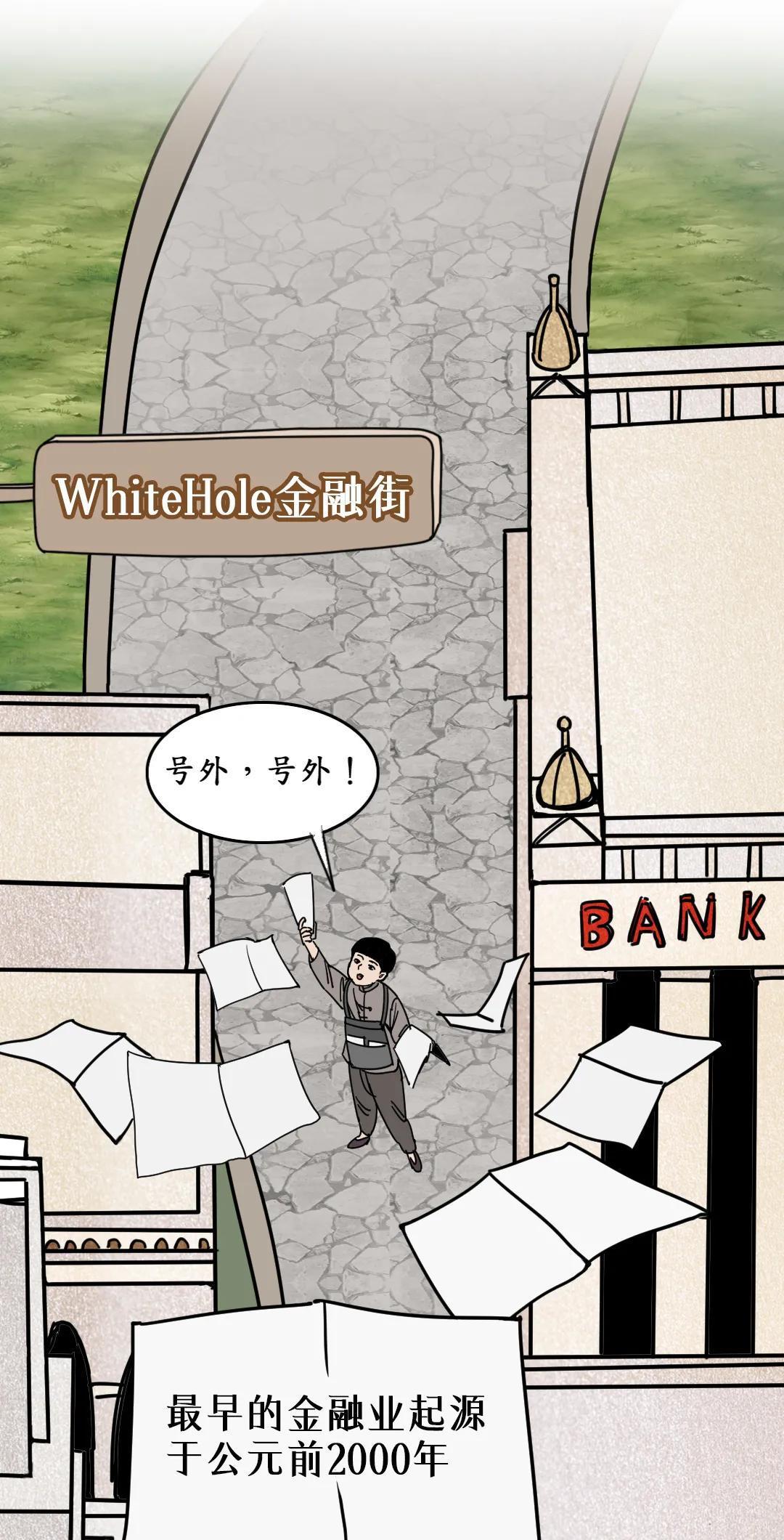 從金融街往事到全場景智慧金融未來