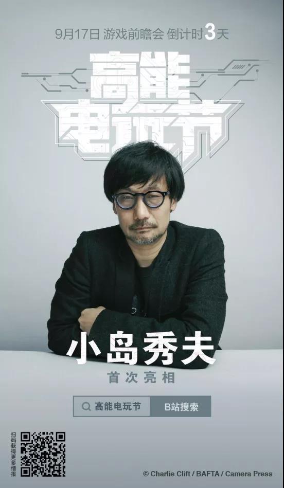 上海約談20餘家重點遊戲企業丨遊戲頭條