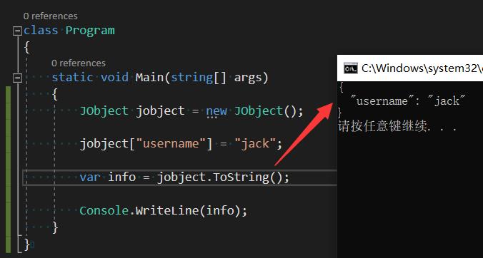 記一次 .NET 某教育系統API 異常崩潰分析