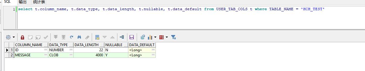 從一條sql報錯解決過程學習程式設計師查bug的思路