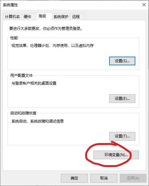 VS Code 與 ESP32 官方SDK配置