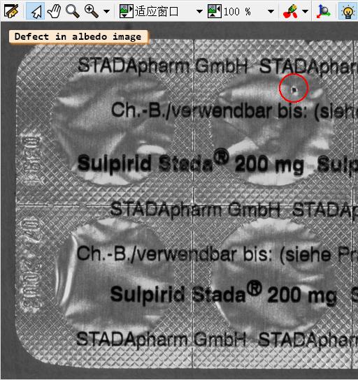 halcon——缺陷檢測常用方法總結(光度立體)