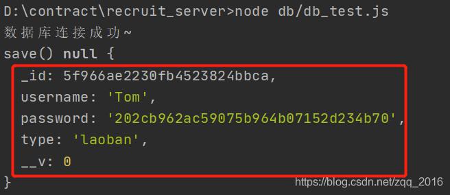 【Node.js】使用mongoose連線資料庫以及進行資料儲存