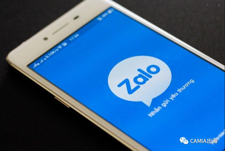 Zalo成為越南最受歡迎的訊息應用程式