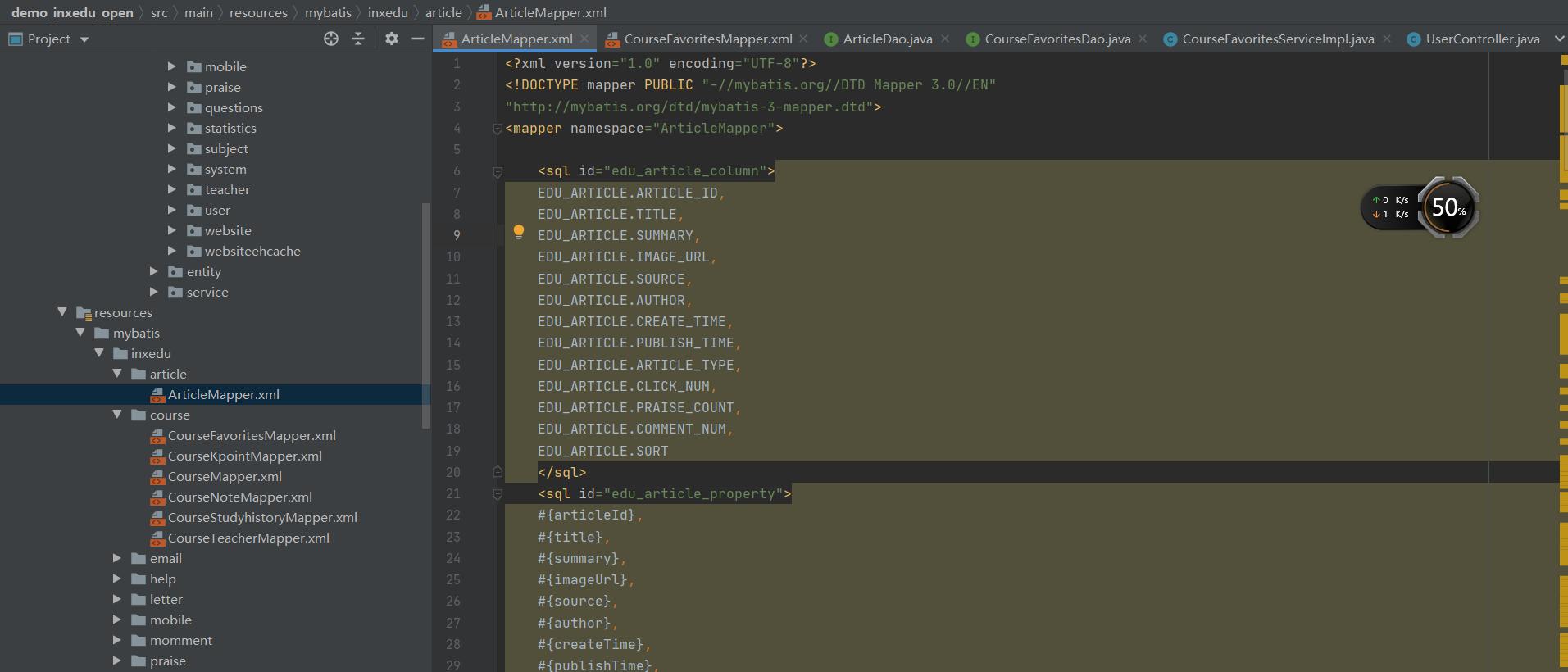 Java審計之SQL隱碼攻擊篇