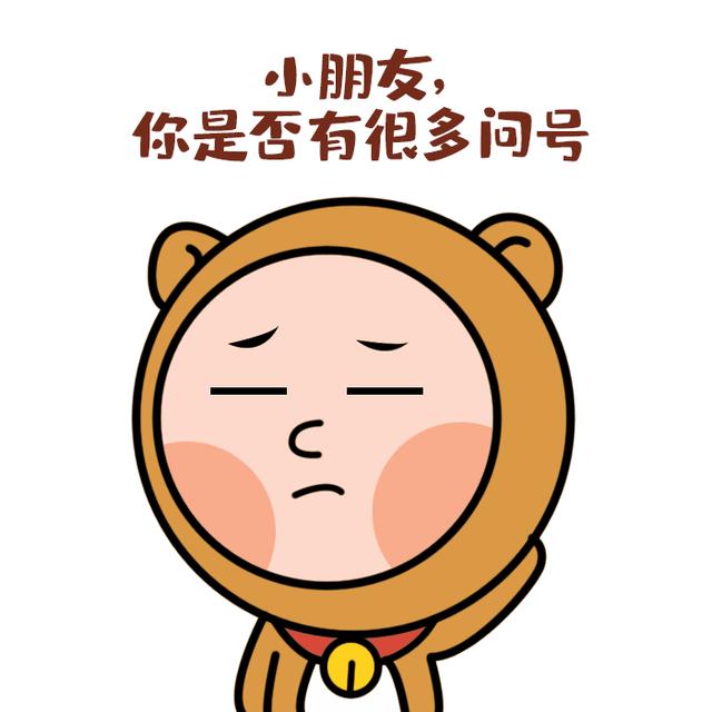 """中國高校竟然有兩個""""智慧""""專業?"""