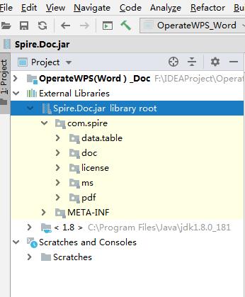 Java 載入、操作和儲存WPS文字文件