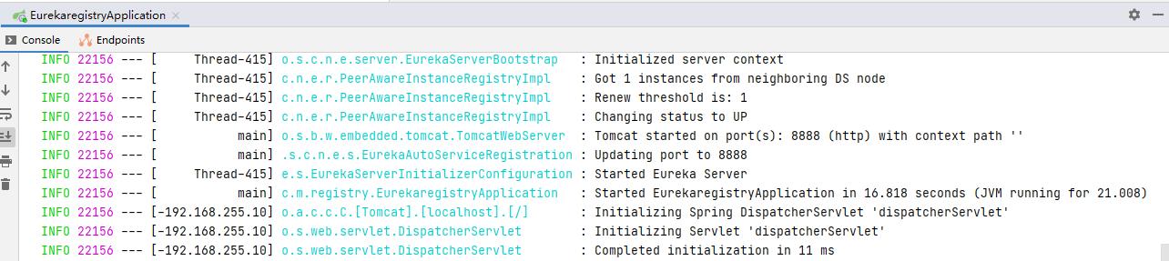 Java-SpringBoot整合SpringCloud