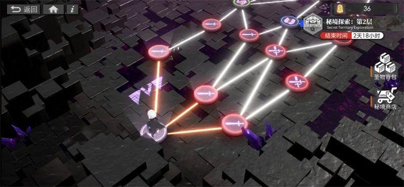 被業內外吹爆的騰訊超人氣二次元遊戲究竟長啥樣?