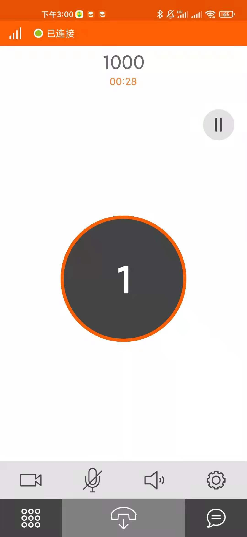 Ubuntu18.04 安裝opensips,實現區域網內sip語音視訊通話