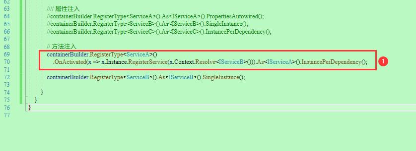 .net core番外第2篇:Autofac的3種依賴注入方式(建構函式注入、屬性注入和方法注入),以及在過濾器裡面實現依賴注入