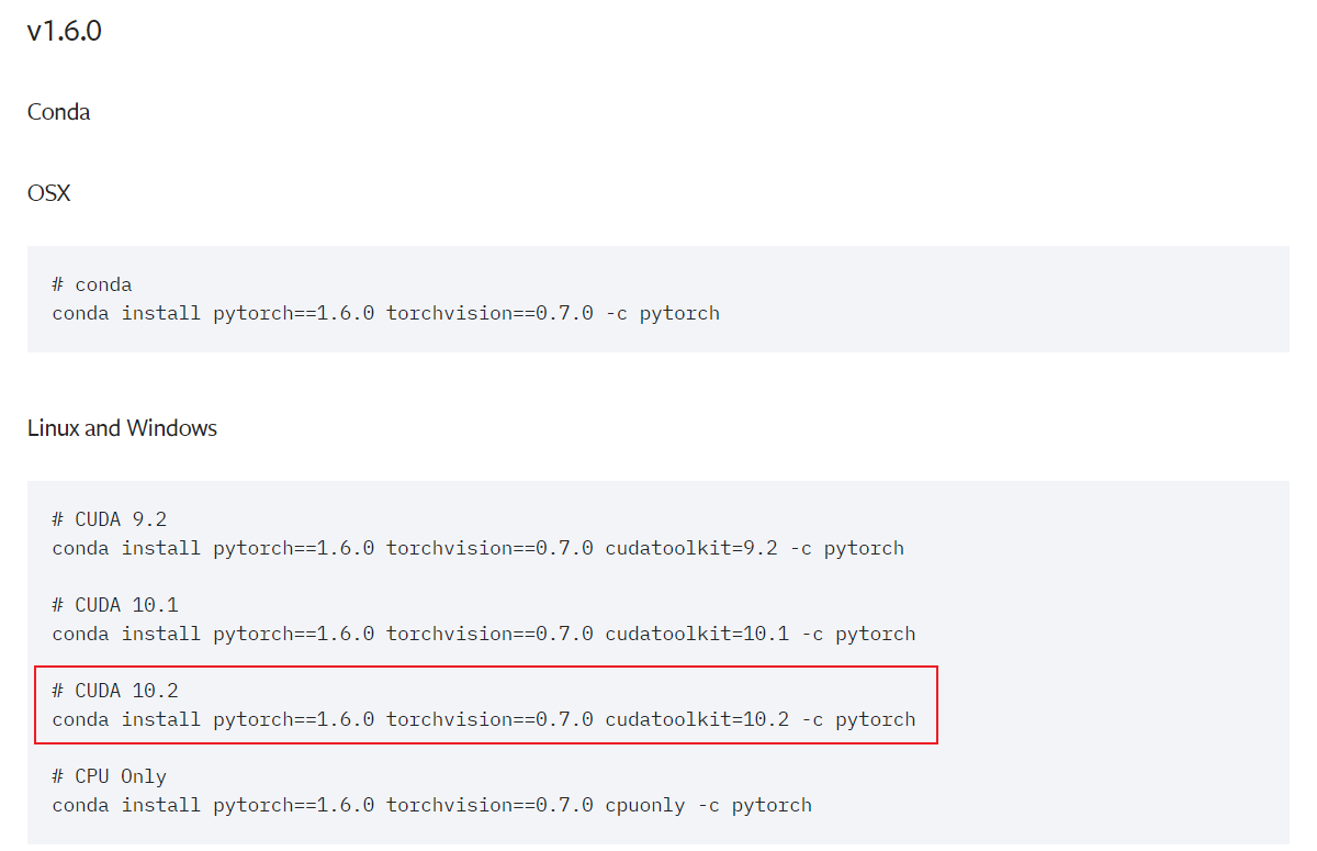 【深度學習】PyTorch CUDA環境配置及安裝