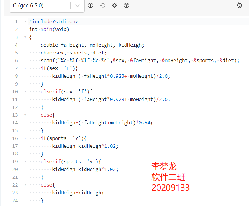 C語言I部落格作業05