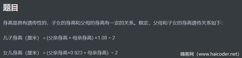 嗨客網(www.haicoder.net)