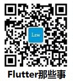 ![公眾號二維碼 (帶名字).png](https://upload-images.jianshu.io/upload_images/6098829-f3f291af806eee77.png?imageMogr2/auto-orient/strip%7CimageView2/2/w/1240)