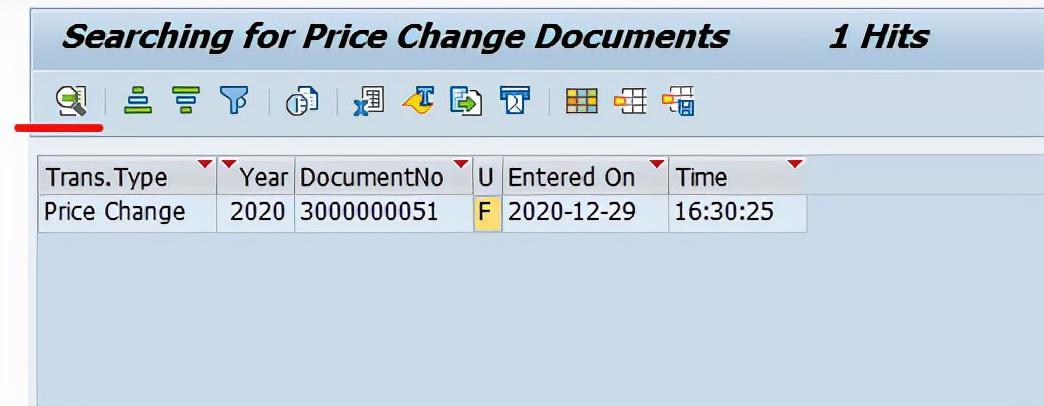 SAP MM 物料成本價格修改歷史的查詢