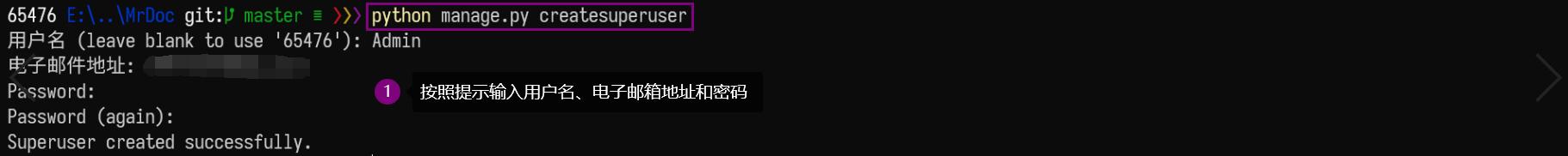 """推薦個開源線上文件,助道友領悟 Django 之""""道"""""""