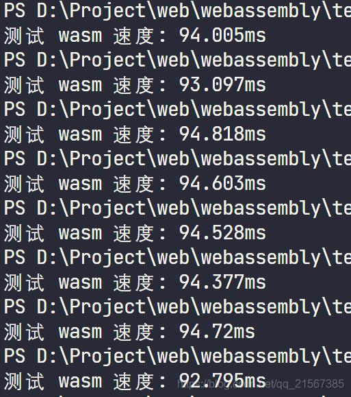 WebAssembly體驗之編碼base64(AssemblyScript使用教程)