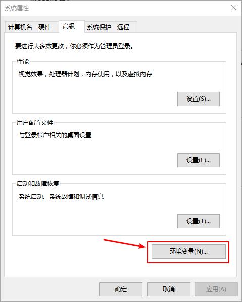Windows10系統下Java JDK下載、安裝與環境變數配置(全網最全步驟)