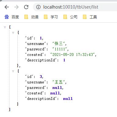 SpringBoot系列——cache快取