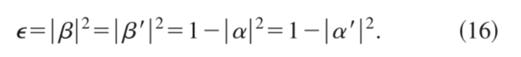 量子:基於ERP塊對的兩步量子直接通訊