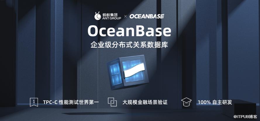 深圳農商行升級核心系統 打造分散式技術平臺