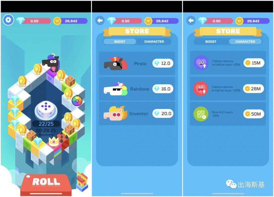 """國內網賺團隊正在""""血洗""""美國iOS免費榜"""
