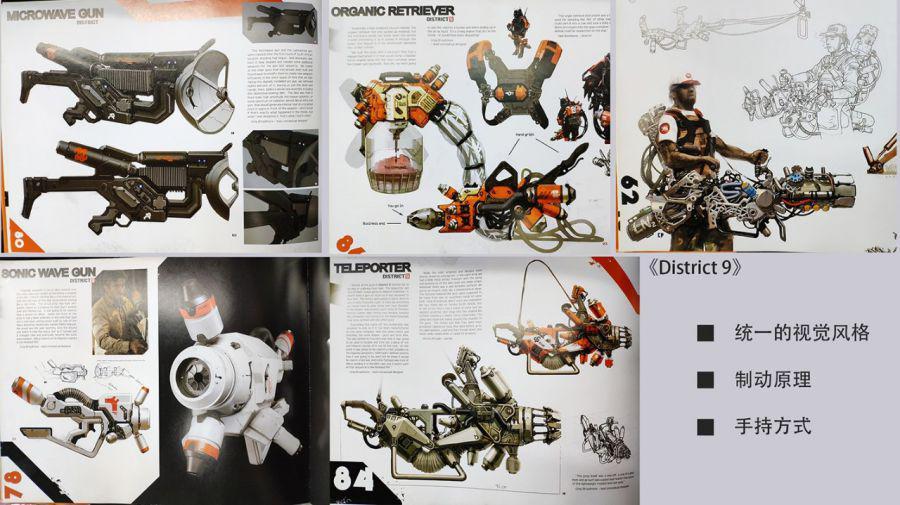 從概設流程、審美、設計思路幾個方面,漫談遊戲美術設計的思維方式
