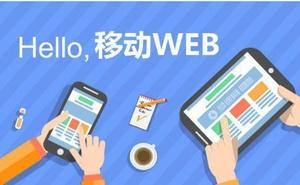7步,讓你從零基礎成為優秀的Web前端開發人員