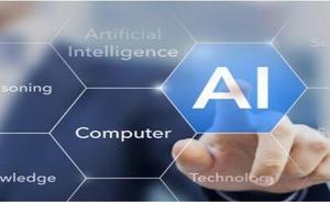 人工智慧對人類有哪些影響 選擇Python入門怎樣